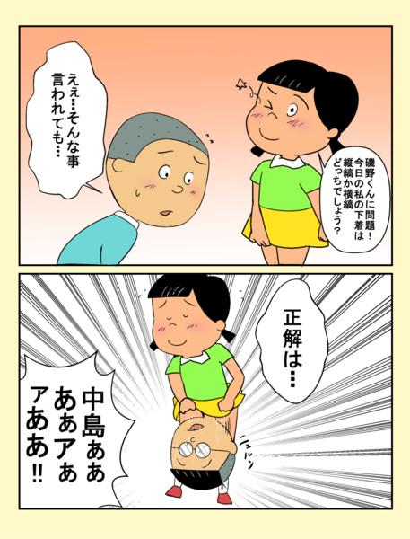 【無修正】音大JD