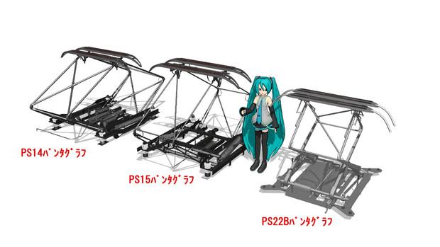 【MMD-OMF4】パンタグラフ第1弾