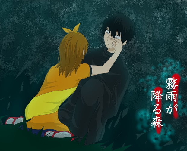 「・・・・・相変わらず泣き虫だなぁ、須賀くんは。」