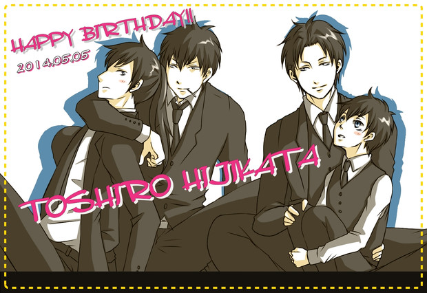Happy Birthday!!2014