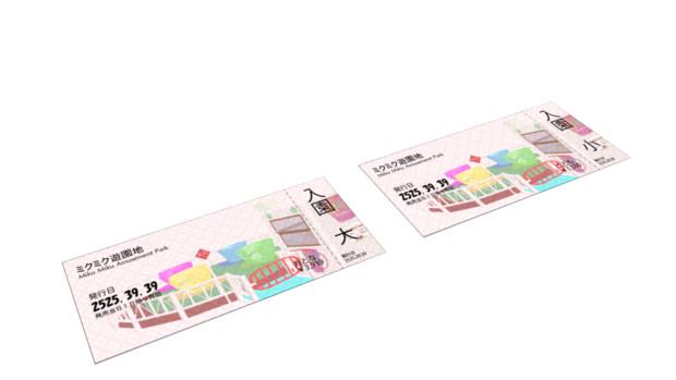 【MMD-OMF4】MikuMikuAP-Ticket