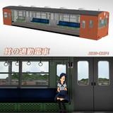【MMD-OMF4】其の通勤電車