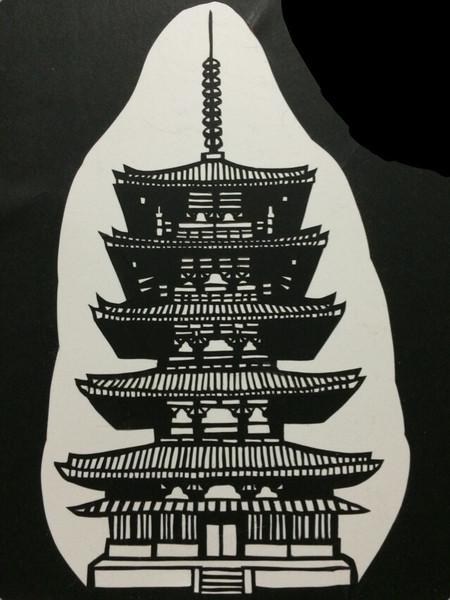切り絵 五重の塔 Amio さんのイラスト ニコニコ静画 イラスト