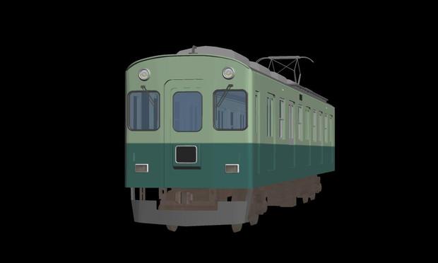 京阪 5000系