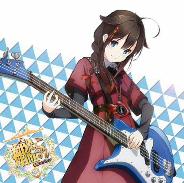 ギターを弾く時雨がかっこいい艦これの壁紙