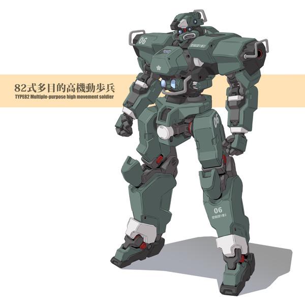 82式多目的高機動歩兵 / mao さんのイラスト - ニコニコ静画 (イラスト)