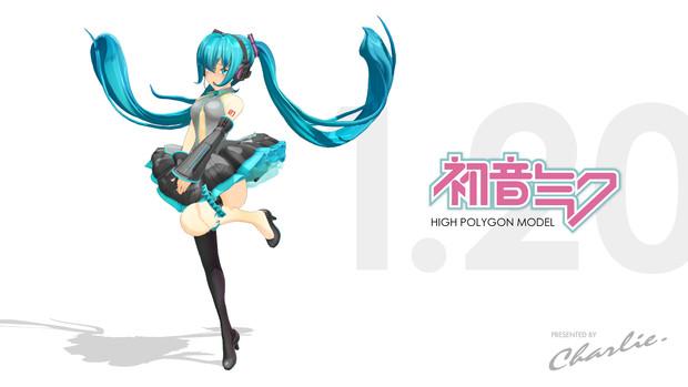 【MMD】初音ミク・ハイポリモデルVer1.21 バージョンアップのお知らせ