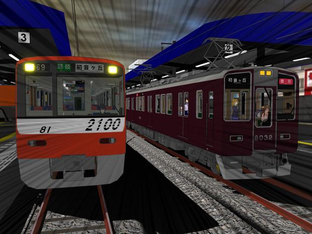 京急2100形vs阪急8000系