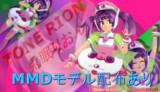 MMD 兎眠りおん 【モデル配布】