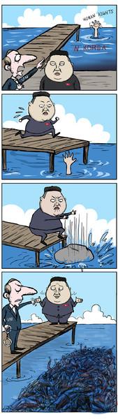 ずうずうしい金正恩氏