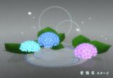 【過去ステージ整理中】紫陽花ステージ