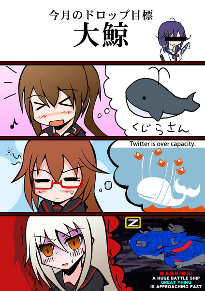 凄ぇ!!大.鯨.!!