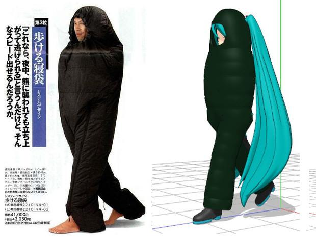 【MMD寝袋配布】 歩ける寝袋1.0
