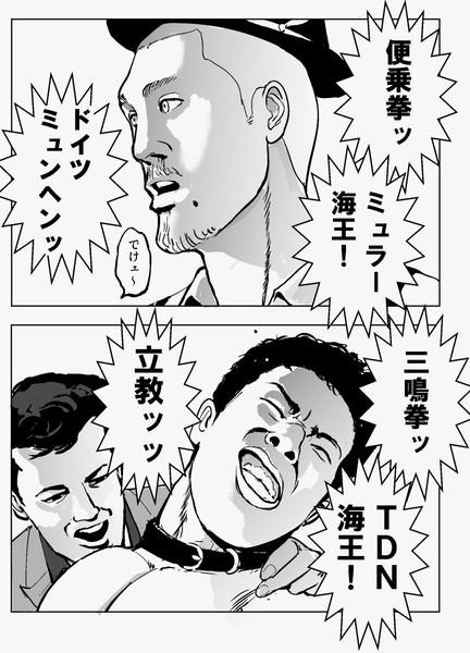 淫夢擂台賽 その2
