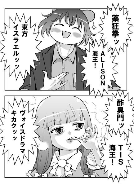 淫夢擂台賽 その5