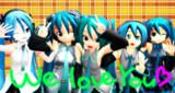 We love you. -プリクラ風-