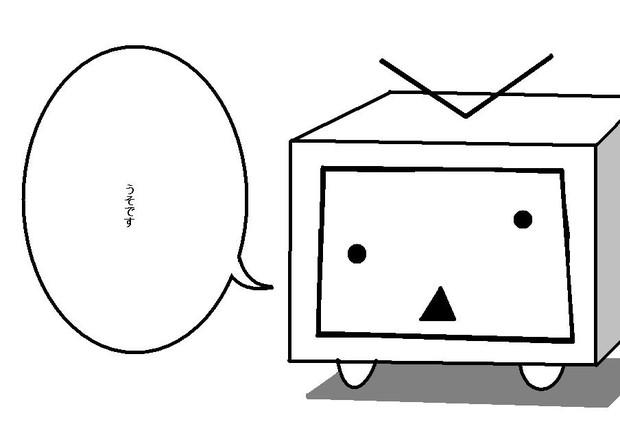 ニコニコ動画黒字化おめでとう!