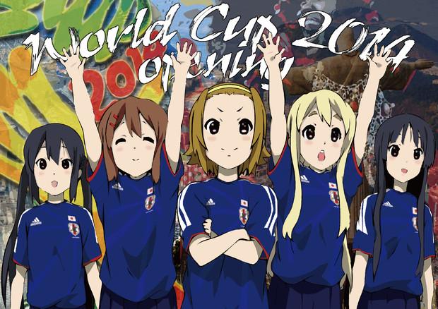 ワールドカップかいまく