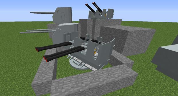【MCヘリ】40mm4連装機関砲