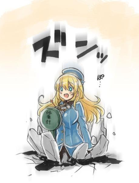 アタゴン ギガント級