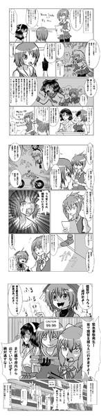 【艦これ】風紀委員定例会議