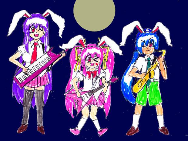 月からやってきた3姉妹(?)
