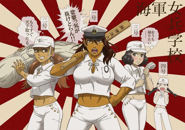 海軍女兵学校