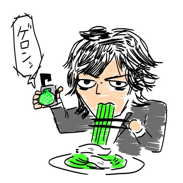 メロンスパを食べる呉島主任。