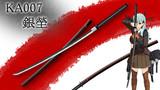 【MMD武器】KA007 銀塋 / Gin-ei【大太刀】