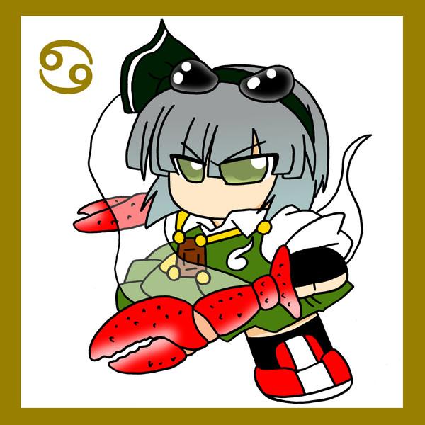 七月・蟹座・巨蟹宮・キャンサー・魂魄妖夢
