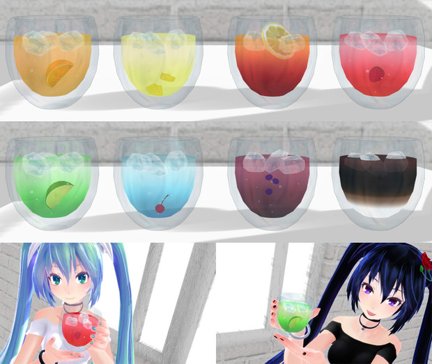 【MMD】ドリンクセット(8種類)【アクセサリ配布】