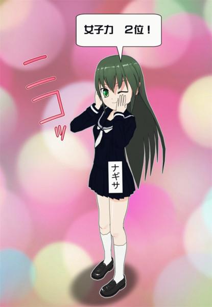 「渚さま、女子力2位、おめでたう~!」 THE アニメ