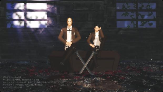 団長と兵長①