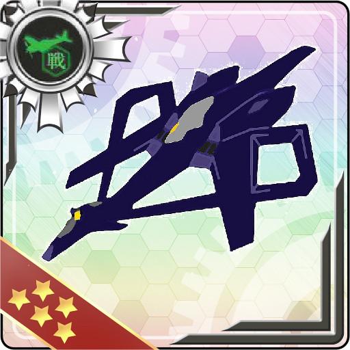 X-03 ブラックマンタ