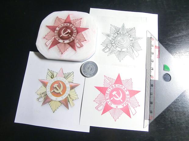 [消しゴムはんこ] 祖国戦争勲章を彫ってみた [CCCP]