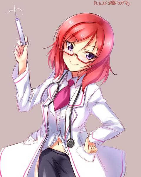おいでよ西木野総合病院