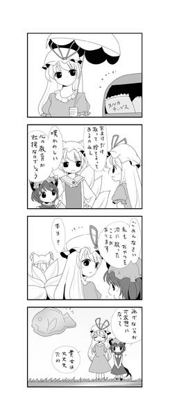 童謡四コマ