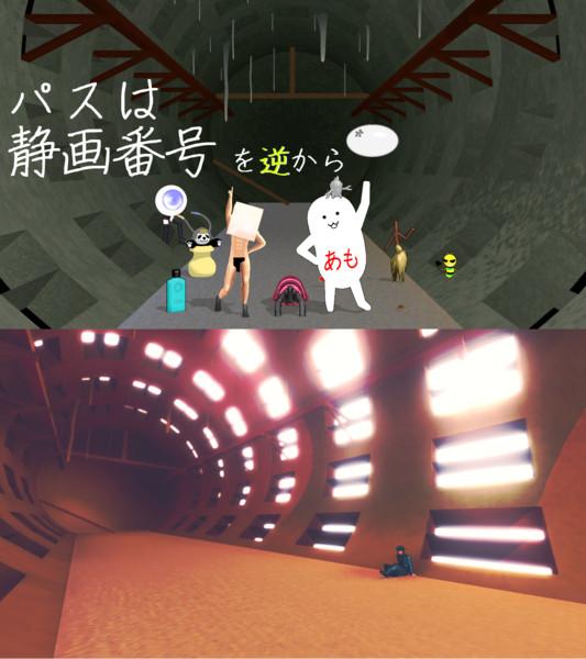 【MMDステージ配布】トンネルステージ