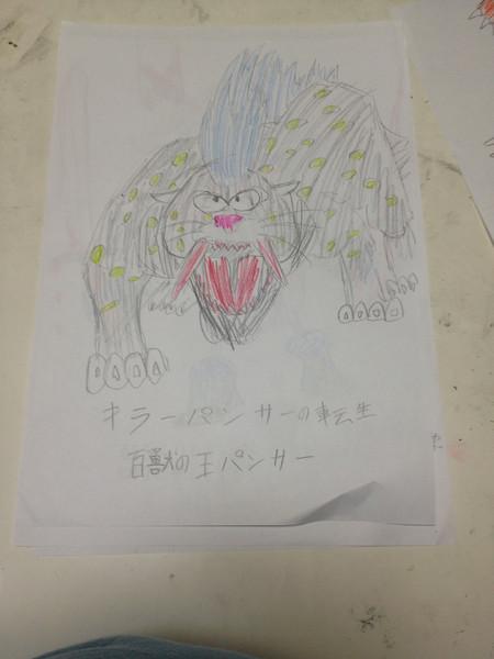百獣の王パンサー