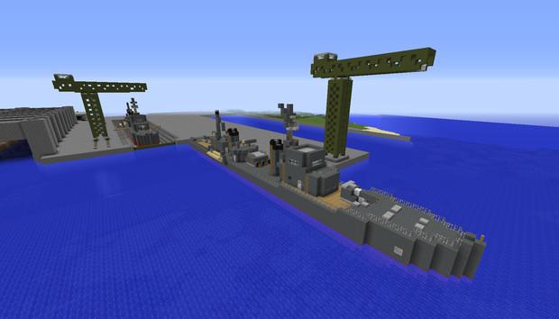 バスチオン共和国海軍駆逐艦