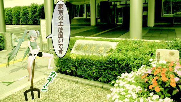 霞ヶ関 中央合同庁舎第1号館