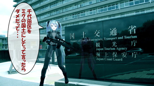 霞ヶ関 中央合同庁舎第3号館
