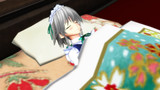 【MMD嫁の寝顔選手権】咲夜さんの寝顔