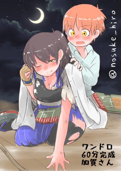 【ワンドロ】加賀さん