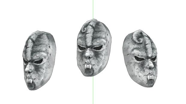 石仮面配布