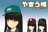 やきう帽【配布】