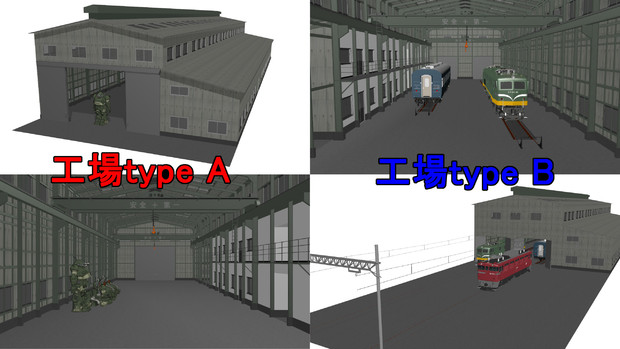 内部有り工場建物公開~