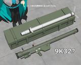 ソ連の携帯式防空システム