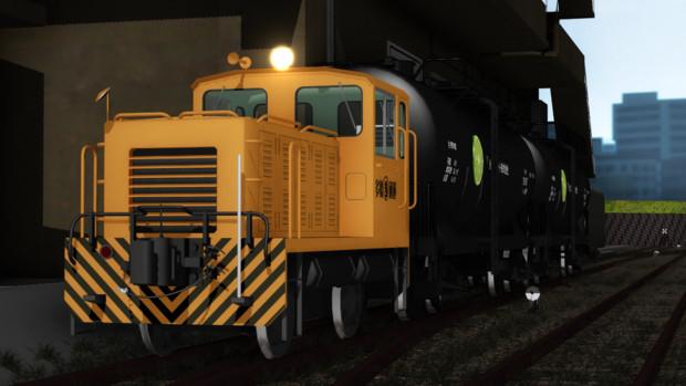 【MMD鉄道】入換機関車【配布】