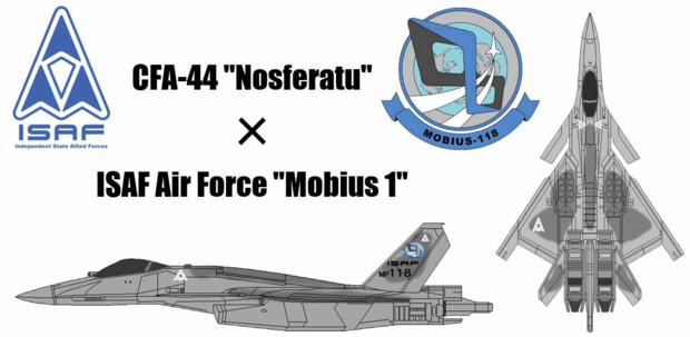 ISAFが新兵器を導入したようです